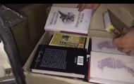 На Луганщині затримали бус із російським книгами