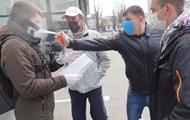 Напад на популярного блогера потрапив на відео
