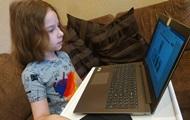 Всеукраїнська школа онлайн: уроки для 9 класу