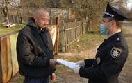 Підпалювачу Чорнобильського лісу вручили підозру