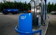 Цена автогаза упала ниже девяти гривен