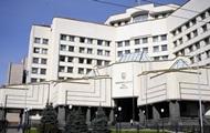 Конституционный суд получил вторую жалобу нардепов на закон о земле