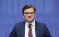 Кулеба пояснил провал в создании Консультативного совета при ТГК