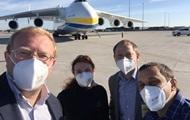 """В Канаду доставили медицинский груз украинским самолетом """"Мрия"""""""