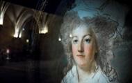 Дорожный сундук и салфетка Марии-Антуанетты ушли с молотка за EUR60 тысяч