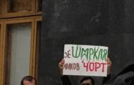 """""""Зе шмаркля"""": в Киеве идет митинг в поддержку подозреваемых в убийстве Шеремета"""