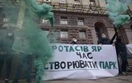 Біля Київради мітингують захисники Протасова Яру