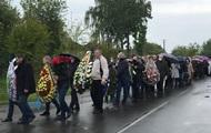У Чернігівській області поховали нардепа Давиденка