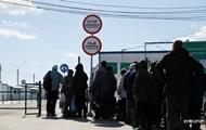 Заборону на перетин КПВВ Донбасу продовжили до 22 червня