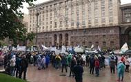 В Киеве митингуют инвесторы Аркады