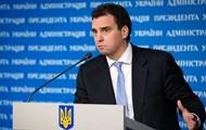 Глава Укроборонпрому задекларував мільйони доходів дружини