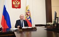 Мишустин представил Путину план восстановления экономики