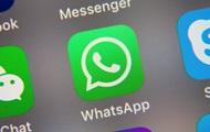 WhatsApp тестирует новую функцию  СМИ