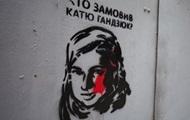 Печерский райсуд Киева избирает меру пресечения Януковичу: адвокаты заявили об отводе судьи
