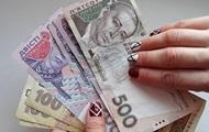 В Україні зарплатний борг перевищив три мільярди