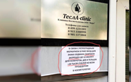 Гороскоп Василисы Володиной на неделю с 6 по 12 июля 2020 года