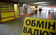 НБУ больно ударил по курсу валют: к чему готовиться украинцам