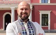 За екс-голову Кіровоградської ОДА внесли багатомільйонну заставу