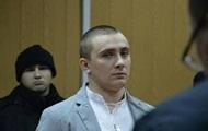 Суд відмовився відпустити Стерненка на поруки