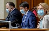 В Раде депутаты поссорились с Разумковым