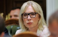 Денісова назвала кількість загиблих мирних жителів на Донбасі з початку року