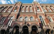 Аналитики прогнозируют стабилизацию курса доллара в Украине