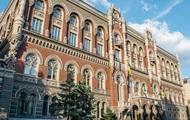 Нового главу НБУ виберуть найближчими днями - Шмигаль