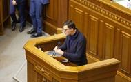 """""""Слуга народу"""" в Раді запропонував парі на 100 тис грн депутату від Порошен"""