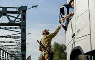 Угорщина закрила три пункти пропуску - ДПСУ