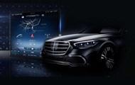 Розсекречено інтер'єр нового Mercedes S-Class