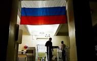 Новое в координатах русских политических шахмат