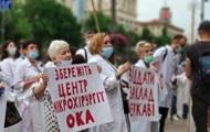 В Киеве под КГГА проходит митинг медиков