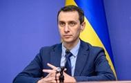 Миндзрав прогнозирует пик коронавируса в Украине на 14-15 апреля