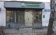 Украинские банки сократили количество структурных подразделений до 7,6 тысяч