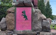 Вандали в Рівному розфарбували пам'ятник радянському воєначальнику