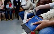 Стало відомо, скільки українців отримали статус біженця в ЄС