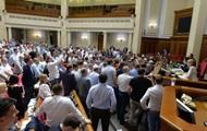 Зеленський просить ВР ще раз зібратися поза планом