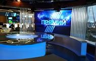 Телеканал Прямий вирішив судитися з Нацтелерадіо