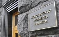 Минфин привлек всего 10 млн грн через ОВГЗ