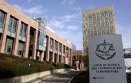 Суд заборонив передачу даних громадян ЄС у США