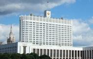 У Росії готують нові санкції проти України