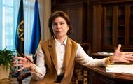 Венедіктова пояснила призначення Піскуна радником генпрокурора