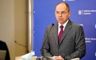 МОЗ показав план реформи екстреної медичної допомоги