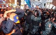 Справа Майдану: троє екс-беркутівців постануть перед судом