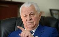 Кравчук заявляє, що не зашкодить Україні