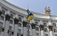 05 августа 2020 18:19 Правительство выделило 5,6 млн грн на приобретение жилья для переселенцев