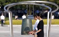 75 лет бомбардировке Хиросимы: глава МИД ФРГ предостерег от нового раунда ядерной гонки