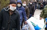 Украина рассчитывает в ближайшее время согласовать новый список для обмена с Донбассом