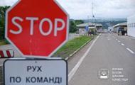 10 июня КПВВ на Донбассе частично начнут пропуск людей и транспорта. Время ограничено