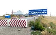 На кордоні з Кримом утворилася черга